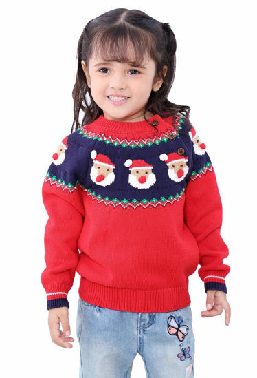 Picture of Shineflow Unisex Kid's Rudolph Reindeer 3D Nose Ugly Christmas Sweater Jumper for Girls